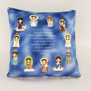 Hail Mary prayer pillow by Kidderbug Kreations. Perfect gift for baby, Baptism, First Communion, or Confirmation.